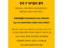 한반도미래연합(FKPU)_우주위성통신체계 5130 코드시대 개막. 5세대, 5GHz 위성통신 모바일 폰 시대 개막. (FKPU)_Future Korean Peninsula Union.
