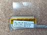 LCD케이블 ba39-01117a NT300E5A NT300V5A NT200A5B NT300E5A NT300E5C NT300E5Z NT300V5A NT300E4A NT300E5E LCD Cable
