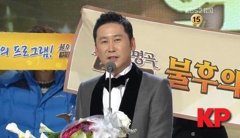 """신동엽, KBS 연예대상 수상 """"10년만에 다시..."""""""