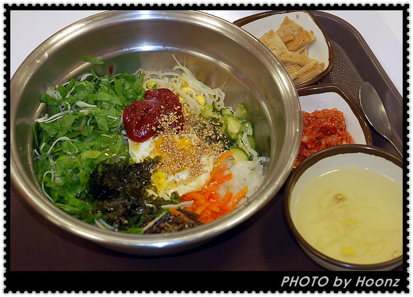 Image result for 양푼이 비빔밥
