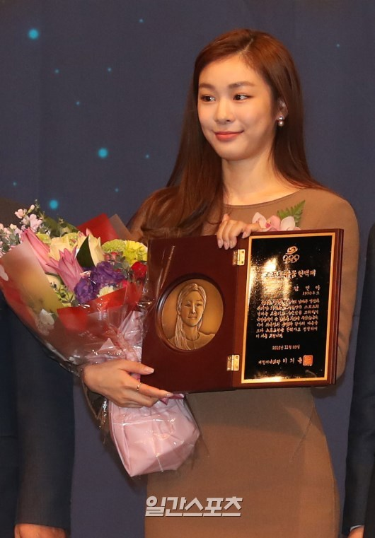 Юна Ким - Страница 3 210EE8405835EFB4209DB5