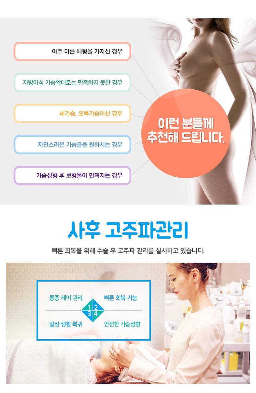 유캔비성형외과피부과 가슴성형 이벤트!