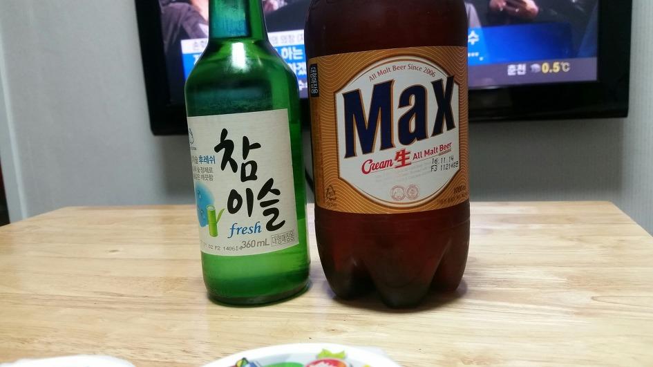 [2017/01/29]안동국시(밀가마)...!!!
