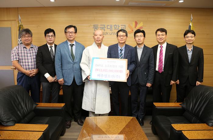 [동국대] 버추얼모션(주), 130억 원 상당 공학용 소프트웨어 기증