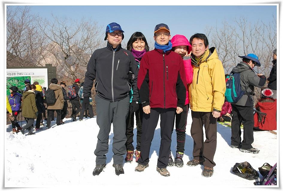 대남문에서의 단체사진