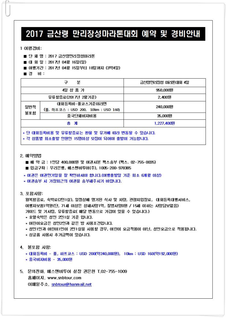266C4A4A589D34CD33F49F