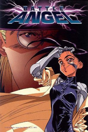 [애니메이션] 총몽(1993)