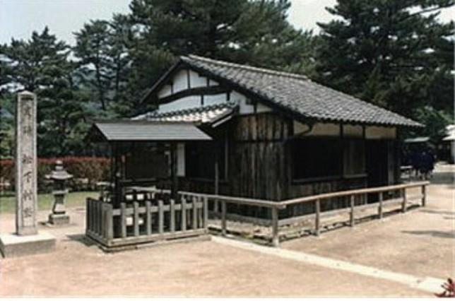 우리가 몰랐던 일본·일본인[ 6회~10회]