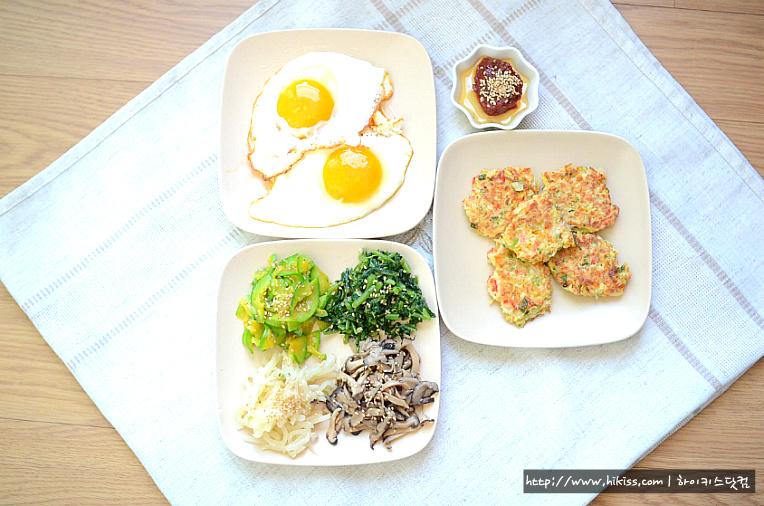 휴일 간단한 비빔밥